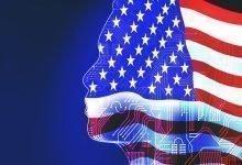 Federal kurumlar, Blockchain teknolojisinden yararlanıyor